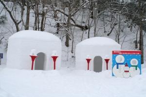 「湯西川温泉かまくら祭」参加プラン:無料送迎バス付&(館内利用券付)
