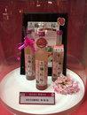 4月限定「さくらのプラン」:桜に因んだお酒とお土産プレゼント。
