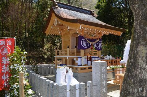 東武ワールドスクエア「縁結び神社」例大祭