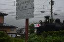「遅めの夏休み」ラストサマープラン:8/20~31 館内利用券&貸切風呂半額!