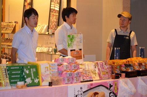 夏休みスペシャル:お菓子大好き特別販売