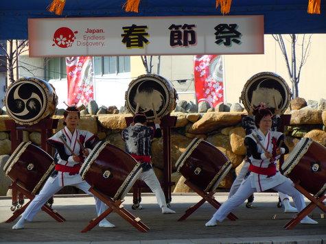 第12回「春節祭」開催