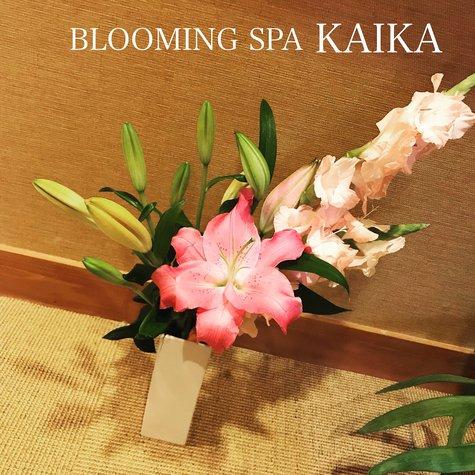 BLOOMING SPA KAIKA 8周年の御礼と御挨拶