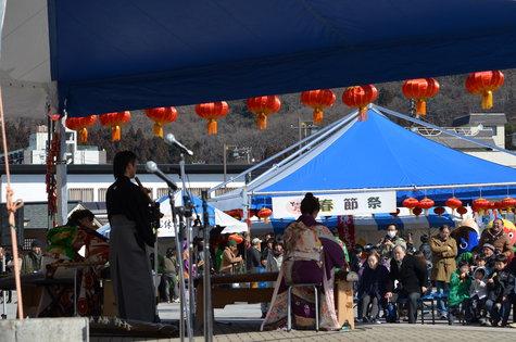 ☆「春節祭」プラン:嬉しいプレゼント付き!:外国の方向けプラン